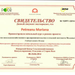 diploma Polonia
